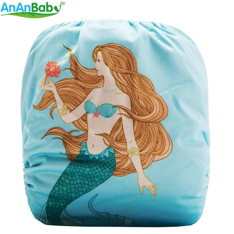 AnAnBaby 5 шт. свободно выбирайте многоразовые регулируемые детские тканевые подгузники без вставки