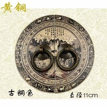 B Haotian Vegetarian Chinese Antique Furniture Parts Special Circular Fancy  Kitchen Door Handle HTB