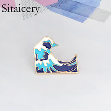 Sitaicery Blue Waves Brooch Enamel Pin Buckle Cartoon Metal For Coat Bag Badge Sea Jewelry Gift Kids Girl Boy