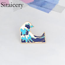 Sitaicery Blue Waves Brooch Enamel Pin Buckle Cartoon Metal Brooch For Coat Bag Pin Badge Sea Jewelry Gift For Kids Girl Boy(China)