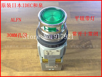 [ZOB] The original Japanese IDEC and ALFN 220V with light green button with lamp button 30MM NO NC 2PCS/LOT