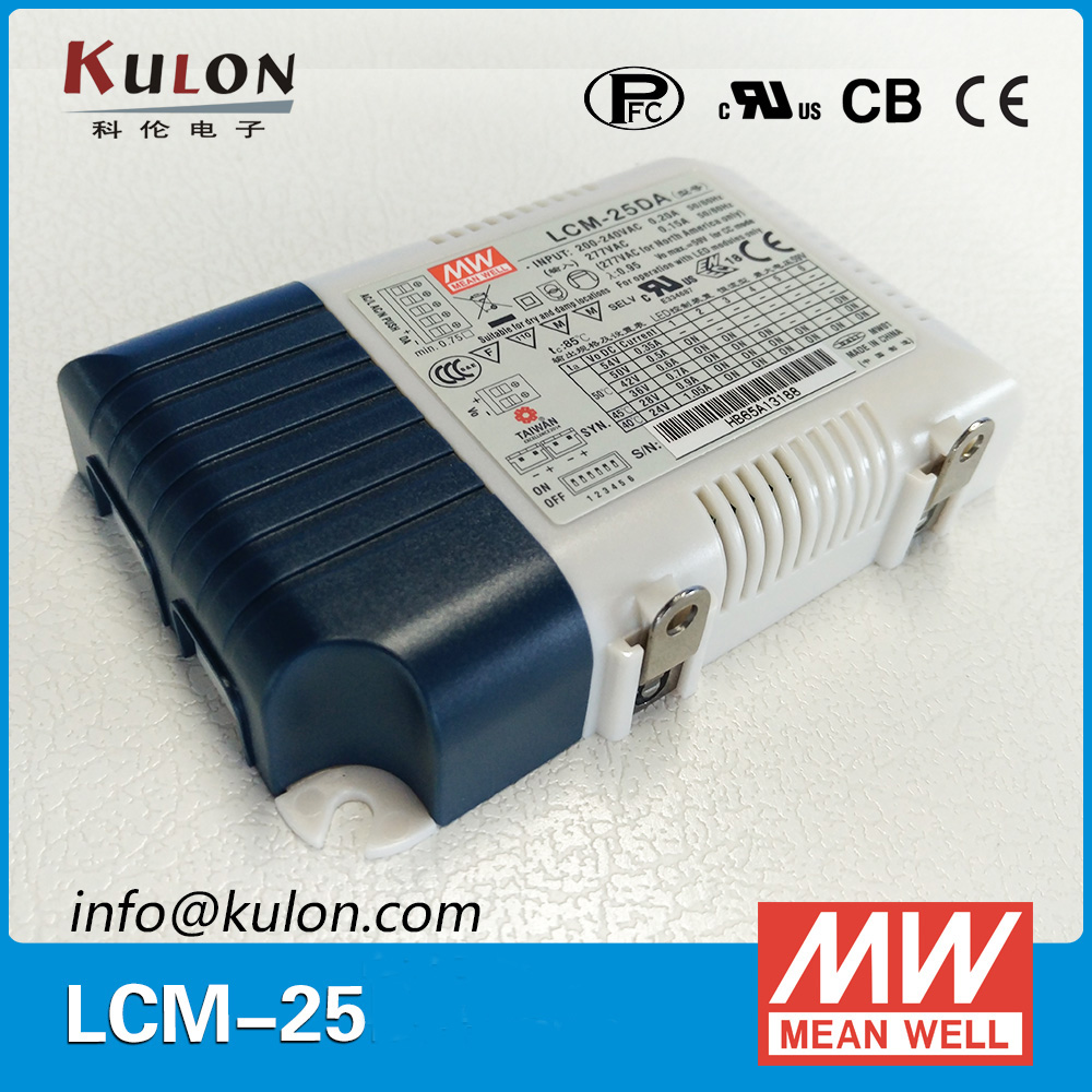 Genuine Mean well LCM-25 25W Multiple Output Constant Current Dimmable Power Supply for led lighting china pocket guide
