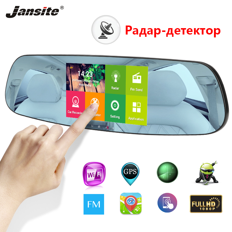 Jansite 3 in 1 Car DVR 5 Touch Screen Dash Cam Radar Detect GPS Navigation For Russia Rearview Camera Electronic Dog G sensor