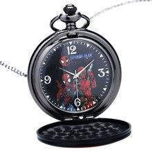 Модные Дэдпул паук-человек кварцевые карманные часы мультфильм часы с ожерельем с цепочкой подарок для детей Relojio De Bolso P367