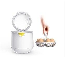 DMWD 220V Breakfast Hot Spring Egg Machine Soft-boiled Egg Maker DIY Custard Cooker Automatically Power Off Kitchen Appliance