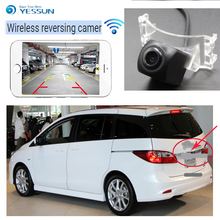 YESSUN car Reverse hd wireless reverse camera night vision  For Nissan Lafesta Highway Star B35 2011~2015