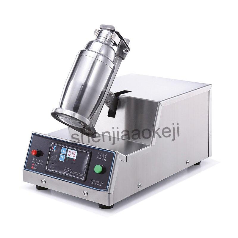 Commercial Milk tea rocking machine Bubble tea Shaker machine Milk tea Shake Machine Auto bubble tea Drinks Milk shaking machine
