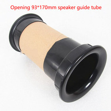 2pcs/lot Opening 93*170mm speaker guide tube connector HiFi audio accessories Subwoofer vent