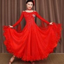 Wyprzedaż viennese waltz ballroom dresses Kupuj w niskich