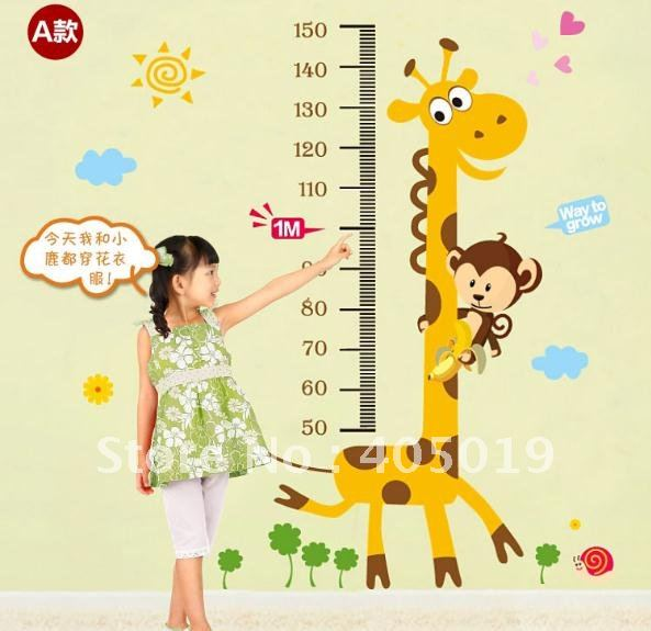 Dm6956 giraffe monkey removable cartoon height chart wall for Giraffe childcare fees