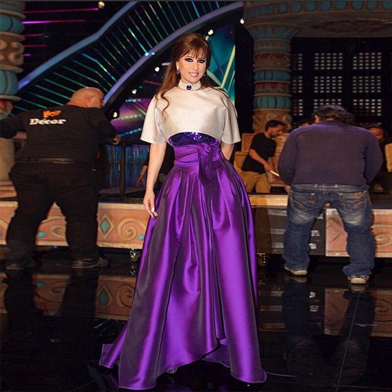 Turco Árabe Celebrity Noche Vestido de Fiesta Púrpura 2 Unidades de ...