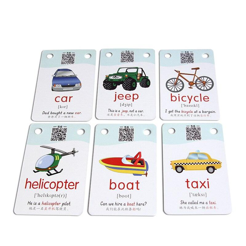 1200 mots début d'apprentissage carte photo chinois anglais Flashcards mot carte enfants jeux éducatifs jouets pour enfants Montessori - 6