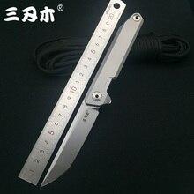 SanRenMu 1161 14c28n стальной Танто Боевой складной нож шариковый подшипник кемпинг выживания средство для охоты военный EDC карманные инструменты