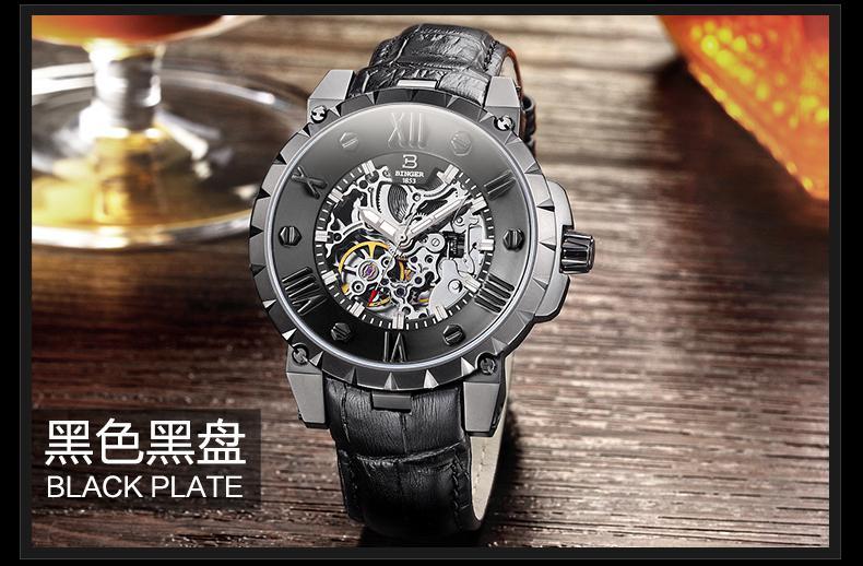 Švicarska BINGE satovi muškarci luksuzni brand mehanički ručni - Muški satovi - Foto 2