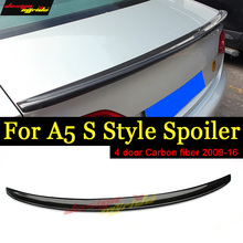 For Audi A5 A5Q 4-Door High-quality Carbon Rear Spoiler Tail S-Style Coupe Fiber Trunk Wing 09-16