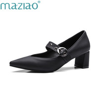 MAZIAO Plus Size 43 Women Pumps Mary Jane Casual Medium Heels Ladies Wedding Shoes Thick Heel Office Shoes Woman Black Red Green