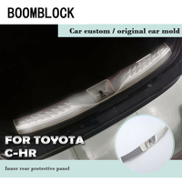BOOMBLOCK Inner Outer Rear Back Bumper Tailgate Strip Threshold Trunk Pedal Car Accessories For Toyota CHR C HR 2018 2017 2016