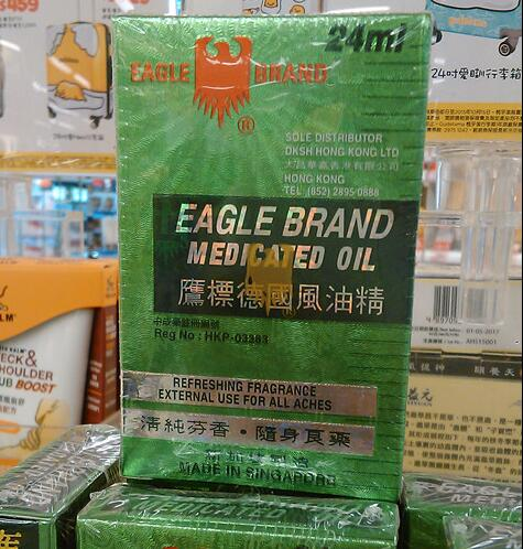 High Quality Singapore Eagle Brand Medicated Oil 24 ml x 2 buy monitor in singapore