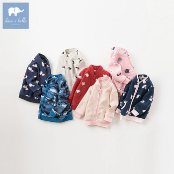 DB396-G dave bella spring autumn baby girls boys unisex multicolor print coat children boutique wear image