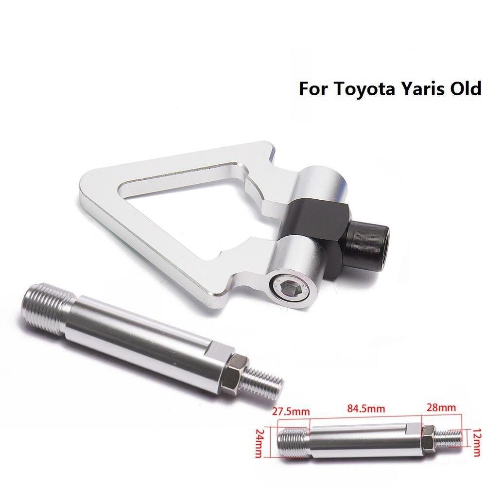Спортивный EPMAN Jdm Алюминиевый Forge передний фаркоп передний задний для Toyota Yaris старый EP-RTHLPH007 - Название цвета: Silver