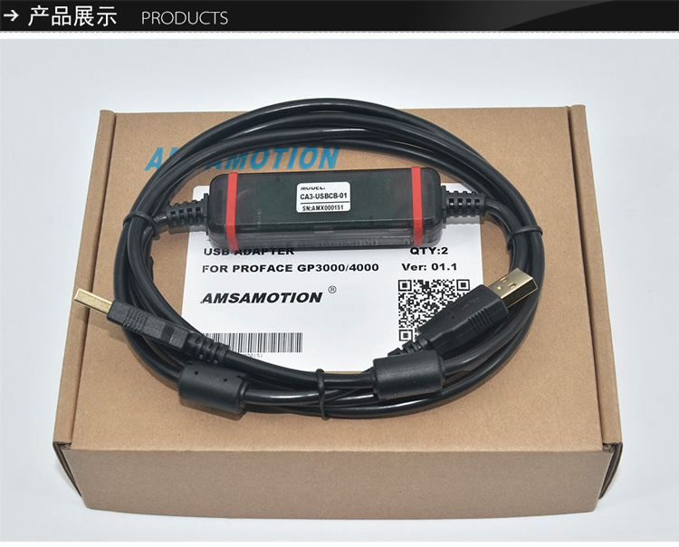 все цены на Proface CA3-USBCB-01 for GP3000 ST3000 (W) LT3000 series HMI Touchpanel Programmiing Cable онлайн