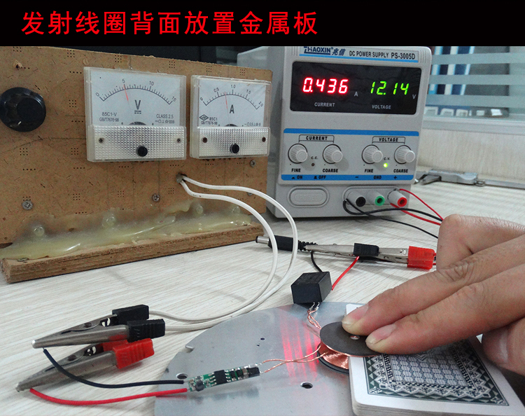 Новый ремень, указывающий анти-металлический высокотоковый беспроводной зарядный модуль с мембранным блоком питания 12 В