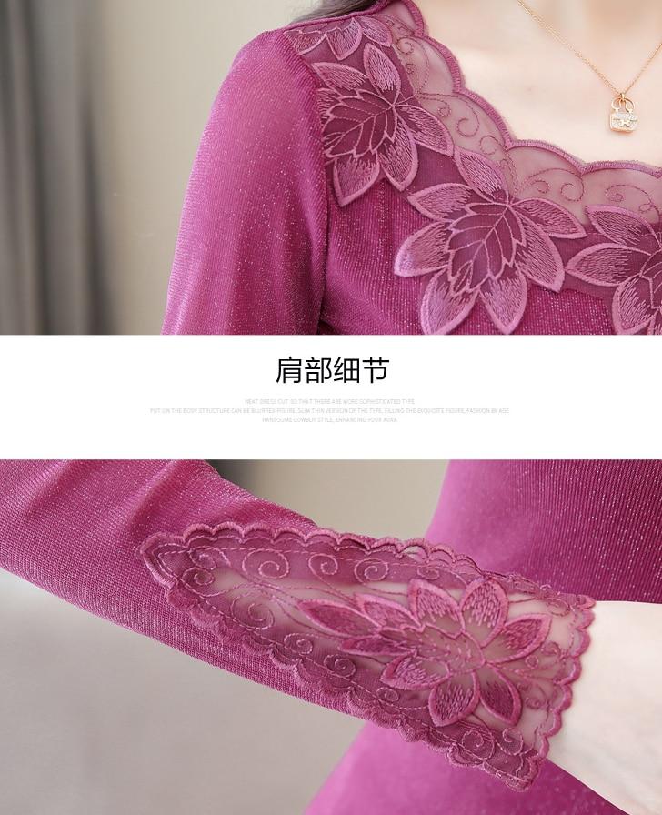 Dingaozlz roupa feminina S-4XL プラスサイズレーススリムレディースシャツチェックシャツパッチワークメッシュレースブラウスカジュアル長袖女性シャツ