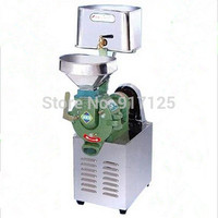 Multifunction refiner, Rice grinder, rice milk Builder,Rice rolls rice noodles production helper