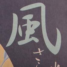 Cravate LER japonais Anime Naruto Vintage Kraft papier affiche Bar café décoratif peinture mur autocollant 50.5X35cm