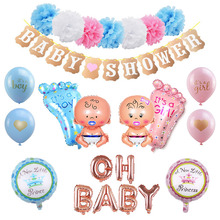 Baby Shower Boy Girl Hanging Decoration It's A Boy Girl Oh Baby Balloon Gender Reveal Kids Birthday Party Decoration Supplies 75 baby shower boy girl decorations set it s a boy it s a girl oh baby balloons gender reveal kids birthday party baby shower gifts