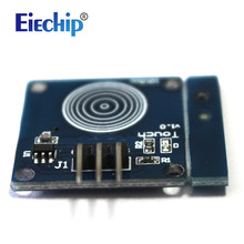 Free shipping Smart Electronics Blue Digital TTP223B Sensor Module Capacitive Touch Switch for arduino Diy Starter Kit