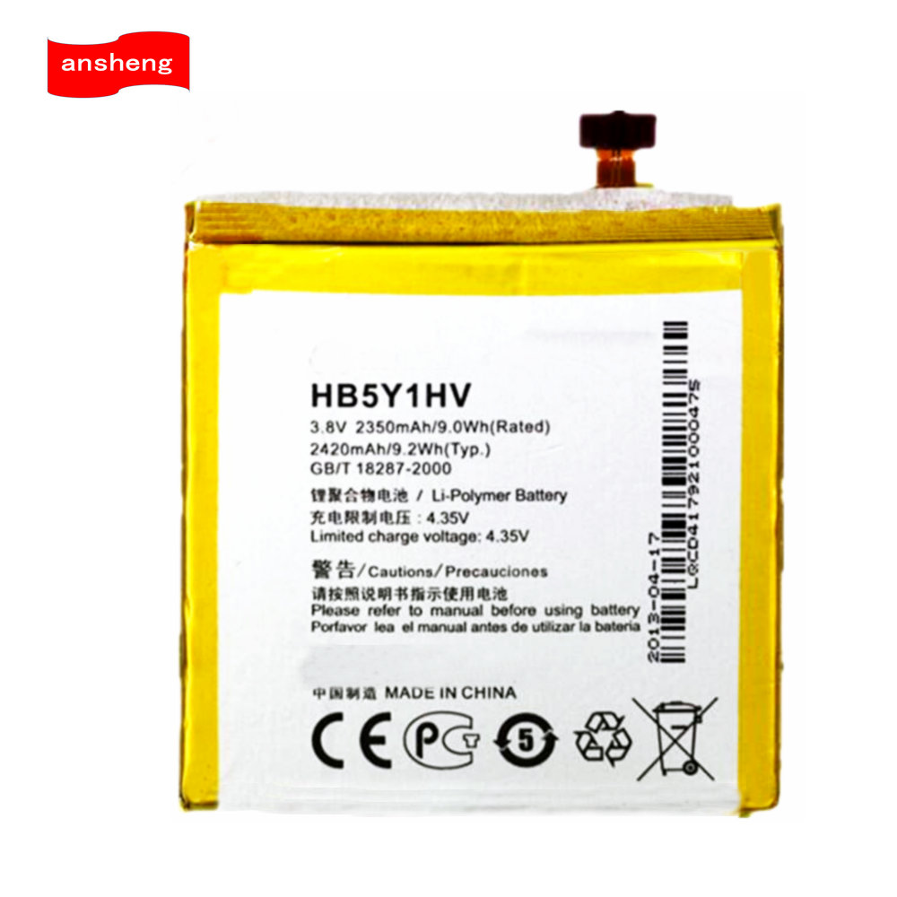 High Quality 2350mAh HB5Y1HV / HB5Y1V Battery For Huawei Ascend P2 Cellphone