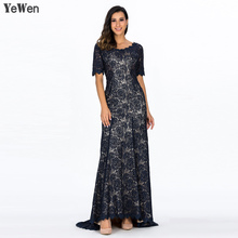 YEWEN Deep Blue Elegant Evening Dresses Sparkle Round