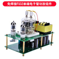 HiFi Assembled 6J1 FU32 Single Ended Tube Amplifier Audio Power Amp Board