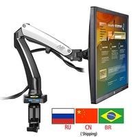 NB F100 aluminum 27inch air press Gas strut Desktop Flexi lcd tv table Mount 360 rotate 2 USB 1 monitor desk support Lcd bracket