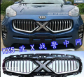 For KIA sportage front grille center grills change to X-man version fit for KIA sportage 2015-2016
