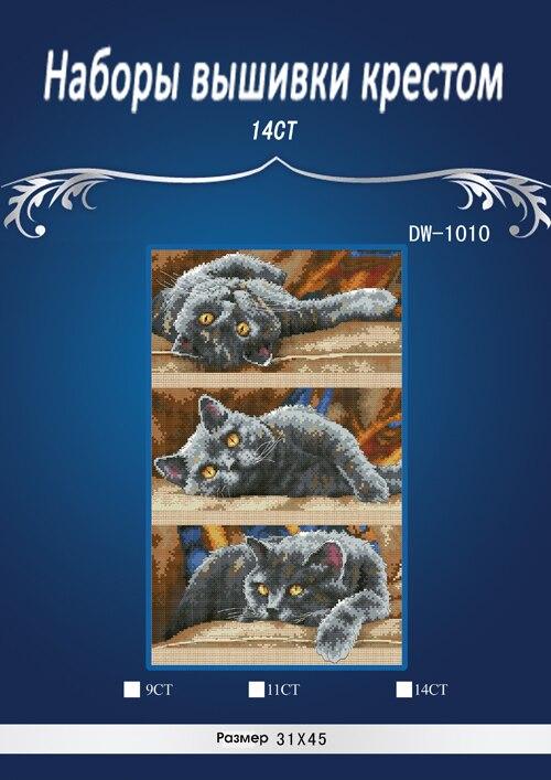 Top Qualité Vente Chaude Belle Compté Triptyque Point De Croix Kit Max le Chat, max le chat Dim 70-353