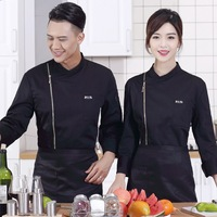 Men Women Chef Service Workwear Long Sleeve Chef Uniform Food Cooking Clothes Hotel Restaurant Kitchen Cook