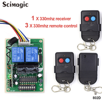 Singapore malaysia 5326 330mhz 433mhz dip switch auto gate remote control and receiver, 3pcs remote control and 1pcs receiver