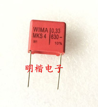 WIMA 2019 hot sale 10pcs/20pcs German capacitor MKS4 630V 0.33UF 334 330nf P: 15mm spot Audio free shipping