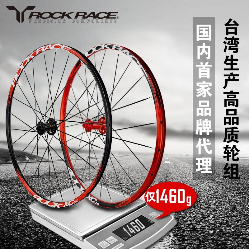 Original mountain bike wheel Ultra light 1460g bicycle 26er disc felly