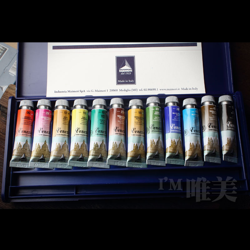Free shipping Little Italy Maimeri Venezia professional watercolor paint Gift box suit Artist level 12 color free shipping lukas limited edition 18 sets of lukas the expert level oil paints paint mahogany box suit
