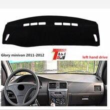 TAIJS movimentação da mão ESQUERDA para Wuling glória MINIVAN 2011-2012 estilo do painel do carro Mat isolamento pad capa para WULING