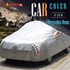 Car Cover SUV Anti UV Rain Sun Snow Protector Cover For Mercedes Benz GLA45 GLE63 GLS63