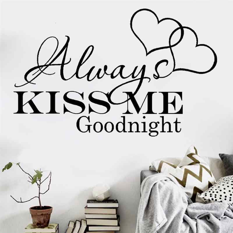 Always Kiss Me Good Night Removable Art Murals Wall Stickers Decals for Kids Bedroom Bathroom Decoration