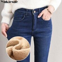 Calças de brim de inverno feminino cintura alta denim magro quente denim denim grosso para mulheres mujer plus size calças de veludo estiramento pantalon femme