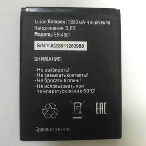 MLLSE 1800mAh Battery For Tele2 Midi LTEMidi 1.1EB-4501Tele 2 Midi LTEMidi 1 1EB 4501 Mobile phone battery