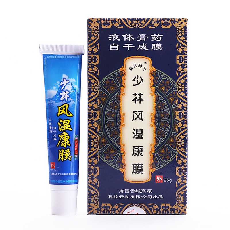 ShaoLin Chinese Herbal Medicine Joint Pain Ointment Privet.balm Liquid Smoke Arthritis, Rheumatism, Myalgia Treatment