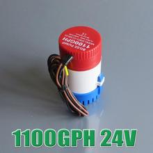 Hot Sale 24V 1100GPH Bilge Pump 2m3 h small DC Submersible water pump