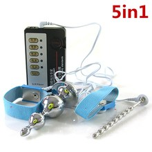 Electric Shock Anal Plug+2Penis Rings+Urethral Plug Home Medical Themed Toy Pulse Physical Therapy Adult Product Men I9-1-65A
